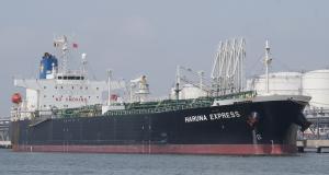 Photo of HARUNA EXPRESS ship