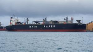 Photo of DAIO AUSTRAL ship