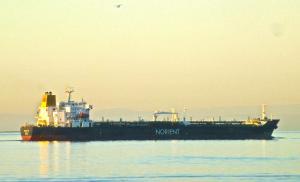 Photo of ARCTIC BAY ship