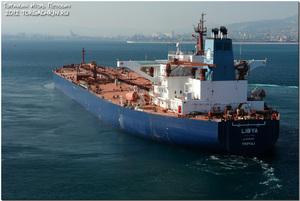 Photo of LIBYA ship