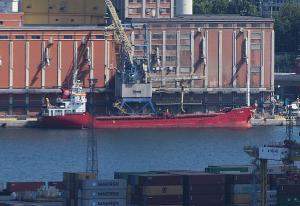 Photo of OZGUN ship