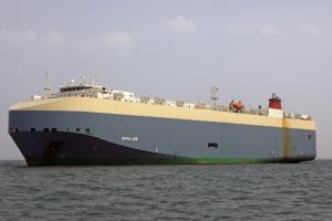 Photo of ISTRA ACE ship