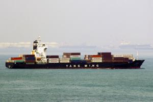Ym Initiative Container Ship Details And Current