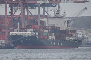 Photo of YM INITIATIVE ship