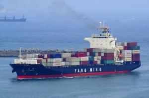 Photo of YM INVENTIVE ship