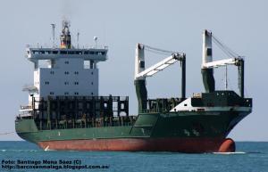 Photo of VEGA HERCULES ship