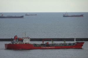 Photo of NINGHUA418 ship