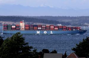 Photo of MOL PRESTIGE ship