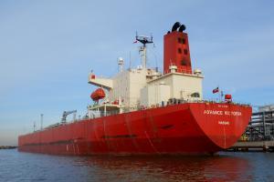 Photo of ADVANCE VICTORIA ship