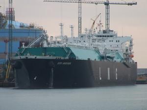 Photo of SERI ANGKASA ship