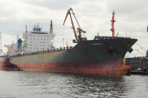 Photo of NORDSUMMER ship