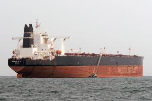 Photo of GENER8 ATLAS ship