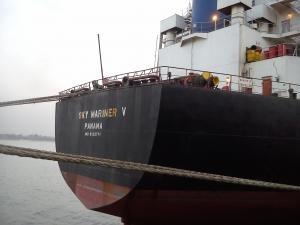 Photo of SKY MARINER V ship