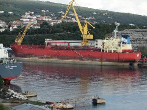 Photo of NS POWER ship