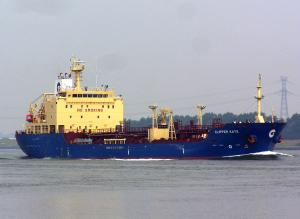 Photo of FORTUNE SWAN ship