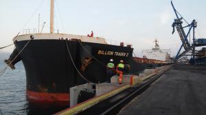 Photo of AEOLIAN LIGHT ship