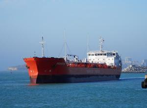 Photo of KAZAKHSTAN ship
