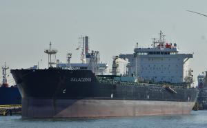Photo of SALACGRIVA ship