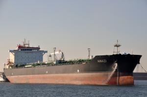 Photo of AINAZI ship