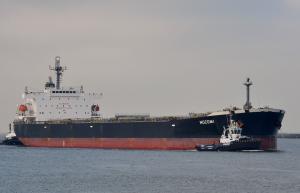 Photo of NOZOMI ship