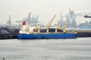 Photo of OCEAN PRIDE ship