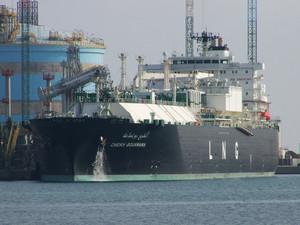 Photo of CHEIKH BOUAMAMA ship