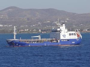 Photo of APILIOTIS ship