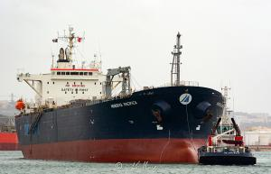Photo of MINERVA PACFICA ship