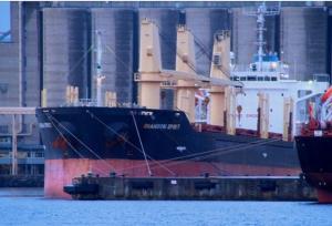 Photo of SHANGHAI SPIRIT ship