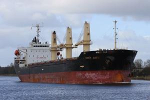 Photo of AFRICAN JUNIPER ship