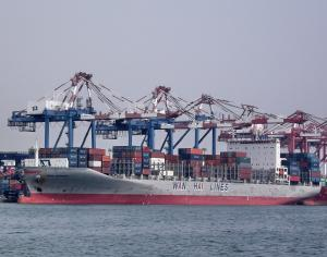 Photo of WAN HAI 509 ship