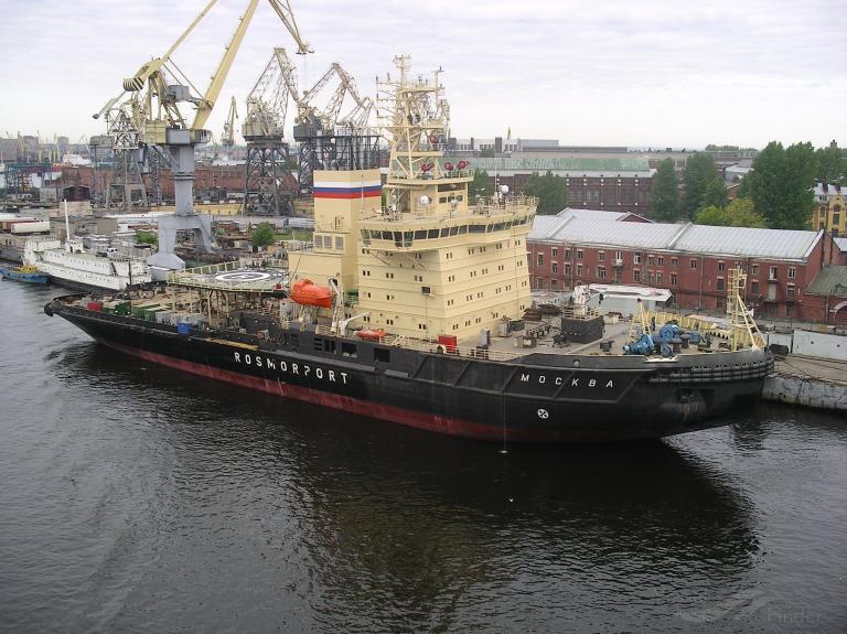 MOSKVA photo