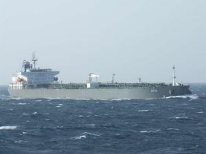 Photo of ESTIA ship