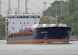 Photo of NEVADO-33 ship