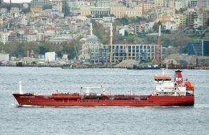 Photo of GIZEMDENIZ SULTAN ship