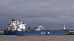 Photo of ARISTIDIS ship