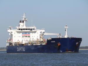 Photo of ASSOS ship