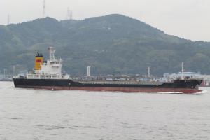 Photo of AI MARU ship
