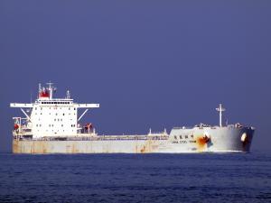 Photo of CHINA STEEL TEAM ship