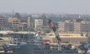 Photo of MARIDIVE 232 ship