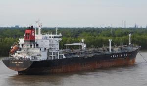 Photo of GOTLAND CAROLINA ship