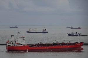 Photo of HAN GRACE ship