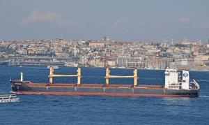 Photo of SPAR SPICA ship