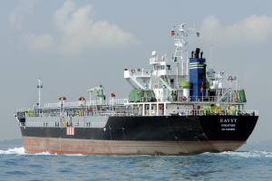 Photo of SAVVY ship