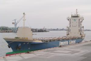 Photo of KAMIWAKA ship
