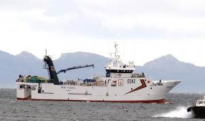 Photo of RIO CAXIL ship