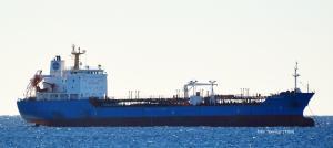 Photo of PANAREA M ship