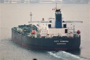 Photo of KRITI SAMARIA ship