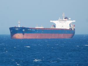 Photo of ANANGEL FORTUNE ship
