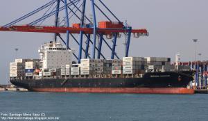 Photo of NORTHERN DEDICATION ship